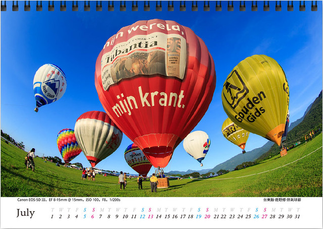 calendar_2014_09