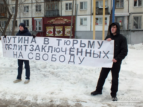 A picket for freedom of Prisoners of May 6 - February, 21, 2014. ©  Narengoyn