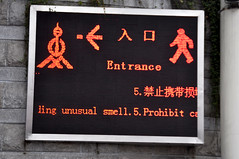Nothing smell, thanks (Roving I) Tags: china tourism warning shanghai smell pudong pearltower bans entrances prohibitions electronicsigns