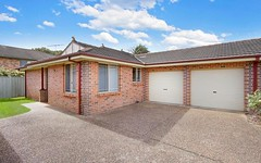 3/26-28 Williams Street, North Richmond NSW