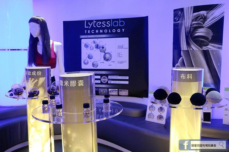 法國Lytess塑身衣002