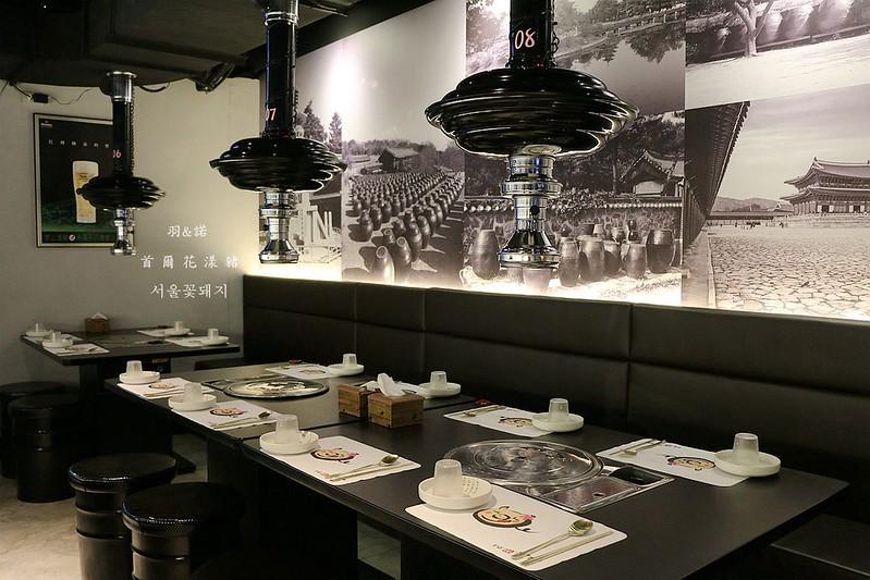 首爾花漾豬士林韓式料理262