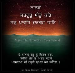 ਨਾਨਕ ਸਤਗੁਰ ਮੀਤ ਕਰ (DaasHarjitSingh) Tags: srigurugranthsahibji sggs sikh sikhism singh sahib satnaam waheguru gurbani guru granth