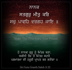 (DaasHarjitSingh) Tags: srigurugranthsahibji sggs sikh sikhism singh sahib satnaam waheguru gurbani guru granth