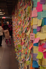 IMG_2214 (neatnessdotcom) Tags: union square subway station postit notes wall tamron 18270mm f3563 di ii vc pzd canon eos rebel t2i 550d