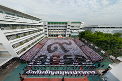 ACSP Tribute to the King Rama IX (DobaKung) Tags: samutprakan thailand