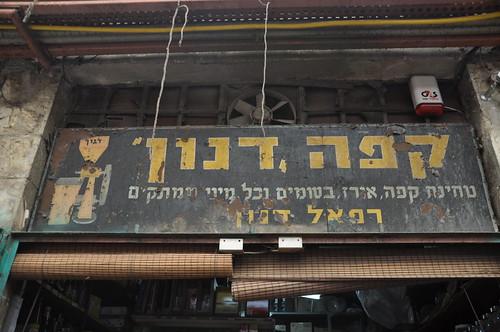 Danon coffee shop