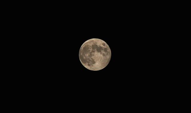 Penumbral Lunar Eclipse (During)