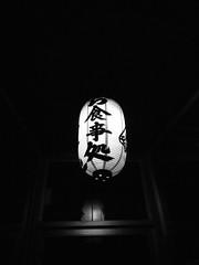 LauraSolt_Japan Town light_SpacesPlaces