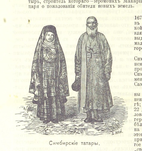 British Library digitised image from page 264 of
