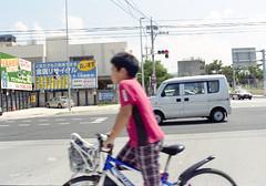 若狭 自転車に乗る子ども Naha-si, Okinawa (ymtrx79g ( Activity stop)) Tags: street color slr film bicycle japan analog nikon kodak 35mmfilm okinawa 135 沖縄 kodakgold100 自転車 街 写真 銀塩 フィルム nikonnewfm2 那覇市 nahasi nikonainikkor35mmf2 歩行走行 walkandrun 201310blog