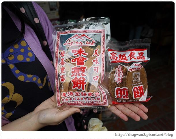連得堂煎餅-8