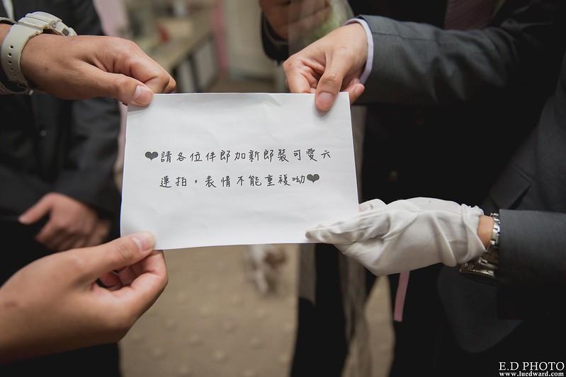 俊宏&宛瑤 精選-0052