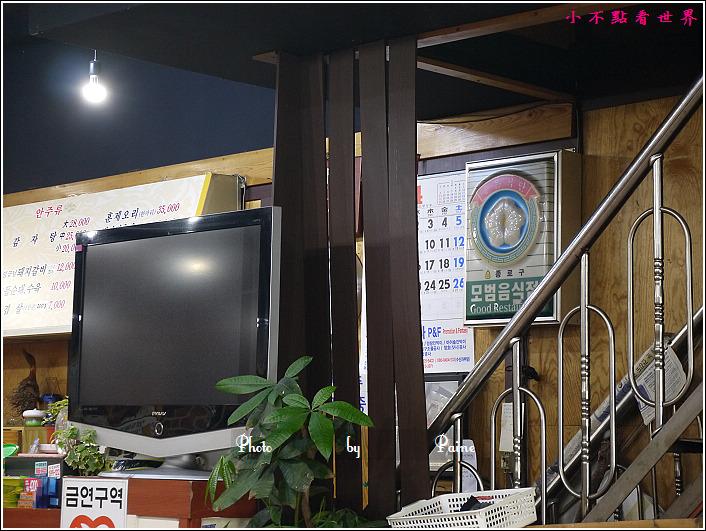 楊平排骨鍋血腸鍋 (15).JPG