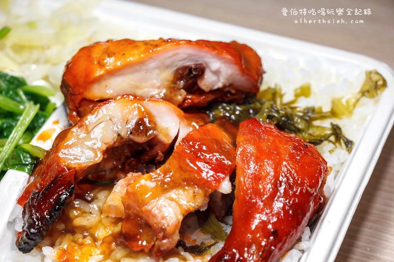 桃園龜山.綸記正宗燒腊快餐