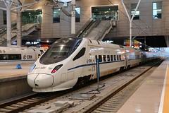 2016-09-13, CRH, Changchun (Fototak) Tags: eisenbahn treno railway train pendolino crh changchun crh5 china 5054