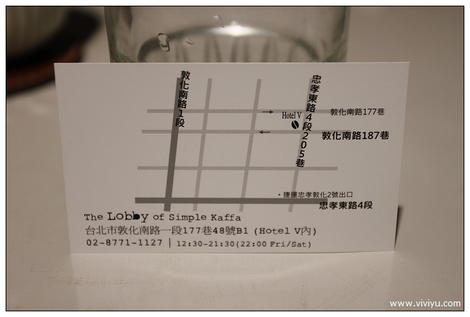 The Lobby of Simple Kaffa 咖啡館