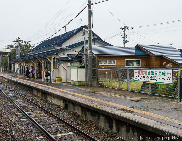20131020日本行第四天-44-2