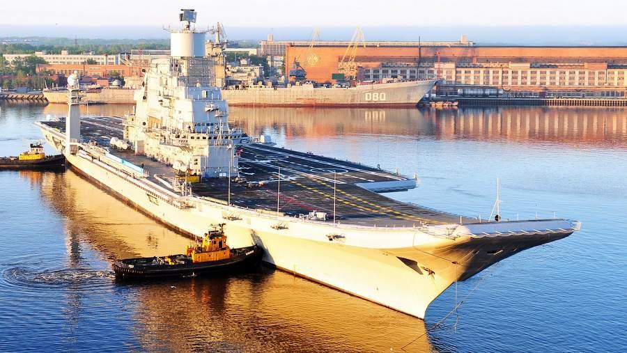 Авианосец «Адмирал Горшков» в российском доке
