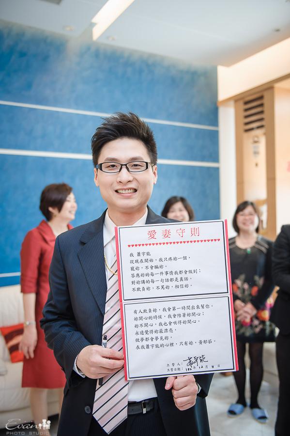宇能&郁茹 婚禮紀錄_128