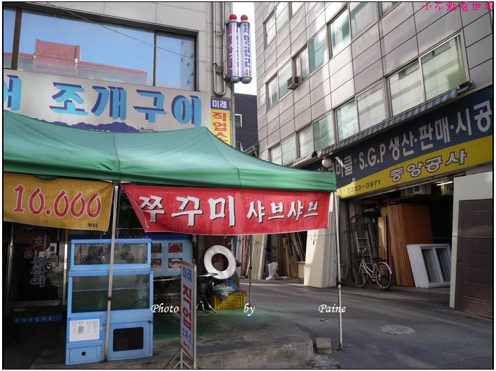 東大門 Studio Tong公寓式飯店