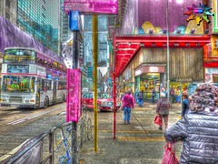 Hong Kong >>> Street scene (tiokliaw) Tags: world holiday reflection travelling nature beautiful beauty digital photoshop buildings wonderful island interesting fantastic nikon scenery holidays colours exercise earth expression object awesome perspective images explore walkway winner greatshot historical imagination sensational greetings colourful discovery hdr finest overview creations excellence addon highquality inyoureyes teamworks digitalcameraclub supershot recreaction hellobuddy mywinners mywinner worldbest anawesomeshot aplusphoto flickraward almostanything thebestofday nikonflickraward sensationalcreations blinkagain burtalshot
