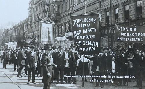 Demonstration at Petrograd 1917