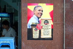 Obama cares (kuuan) Tags: mf manualfocus penf zuiko penff1440mm 1440mm ricohgxr mmodule mytho poster ad president obama coffee finecoffee phindeli southvietnam vietnam vietnamesecoffee