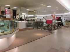 Strawbridge's/Macy's, Ardmore, PA (PlazaACME) Tags: strawbridgeclothier macys ardmore closed suburbansquare closing