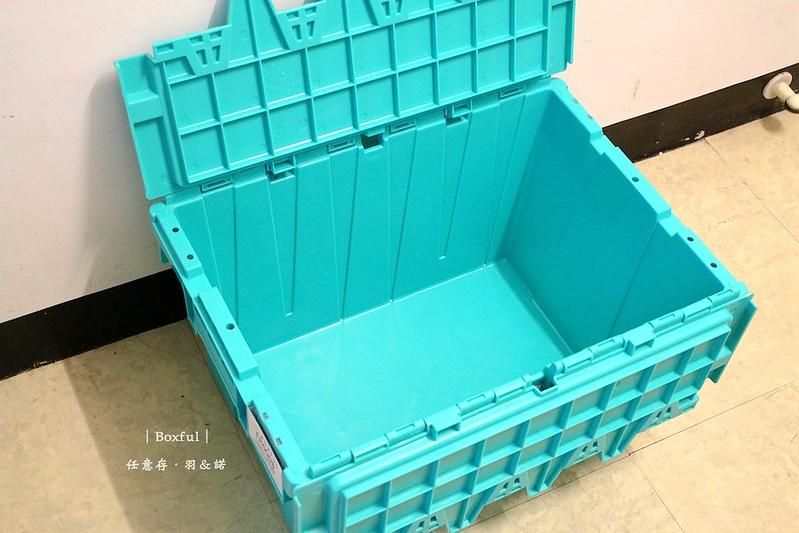 Boxful 任意存10