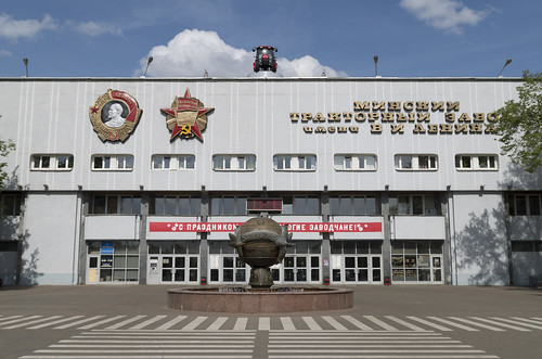 Main entrance of Minsk Tractor Works, 01.05.2014.