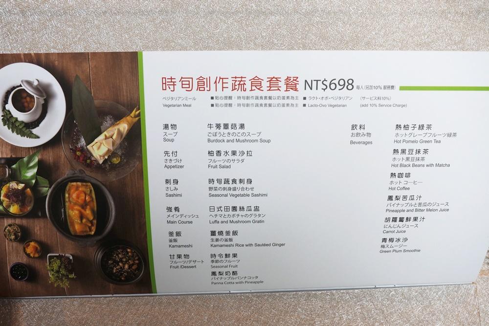 P1050122.JPG