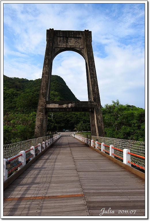 東河橋~ (8)