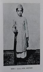 Kamal Mani Dixit
