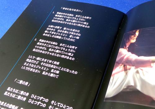 夜会vol.17 2/2 [blu-ray] 5