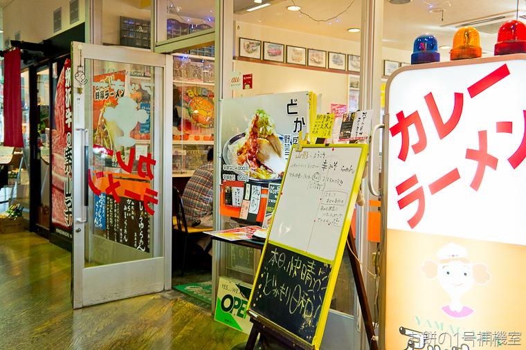 20131018日本行第二天-135