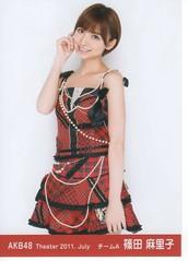 篠田麻里子 画像48