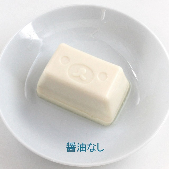 淋上醬油就會出現《拉拉熊》的豆腐,QQ嫩嫩的,捨不得吃啊!~