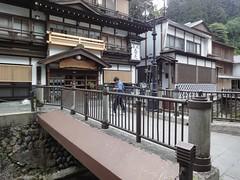 旅館永澤平八[2012]