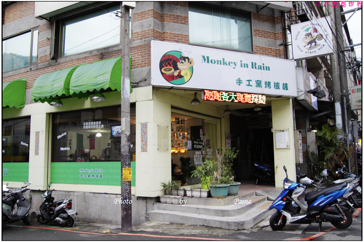 中壢中原monkey in rain pizza (1).JPG