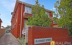 2/76 Ernest Street, Lakemba NSW