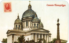Postcrossing RU-5088910 (booboo_babies) Tags: russia russian cathedral stpetersburg postcrossing