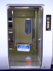 Closed for cleaning (seikinsou) Tags: japan osaka autumn jr railway train kix kansai airport haruka door clean cleaner sign notice