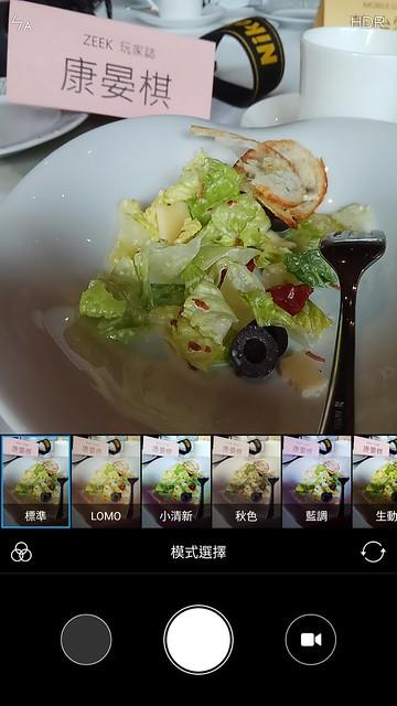 Screenshot_2016-09-26-12-49-11-452_com.android.camera