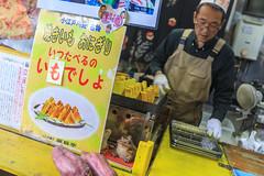 KawagoeMatsuri-18 (Tommy_Adams) Tags: kawagoeshi saitamaken japan jp kawagoematsuri matsuri festival kanto prefecture canon canon5dmk4 canon5dmkiv 5d 5dmk4 5dmkiv