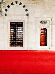 """gemi zaman ben yda geldim a koynunu a feryda geldim"" (fahribalta) Tags: istanbul turkey skdar camii valide text door architecture muslim islam ottomans otto travel love tags new yeni"