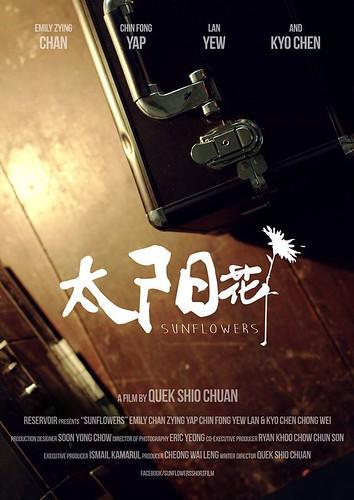 """Sunflowers"" OWTFF 2016 Best Long Short Film 2016 Award Nominee"