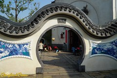 Wandering Moon Teahouse (Disneyland Dream World) Tags: wandering moon teahouse garden imagination shanghai disneyland disney resort