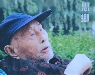 台湾回不去,大陆留不下,他成了没根的人