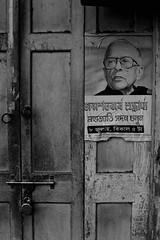 (Life in Frozen Frames) Tags: street india indian streetphotography communist kolkata bengal streetscape calcutta streetshot bengali jyotibasu lifeinfrozenframes reemagill tamaghnasarkar 20131110dsc0815